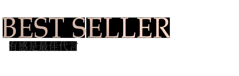 BEST SELLER01