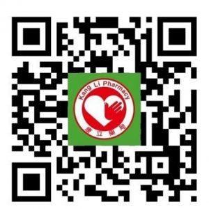 康立連鎖藥局Logo-1