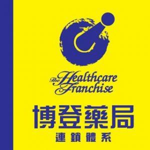 博登藥局Logo-1